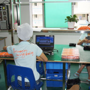 Test Room 3